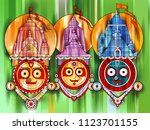 vector design of ratha yatra of ... | Shutterstock .eps vector #1123701155