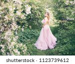 summer fashion portrait of...   Shutterstock . vector #1123739612