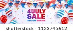 4th of july sale poster... | Shutterstock .eps vector #1123745612