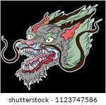 colorful tattoo and sticker for ... | Shutterstock .eps vector #1123747586