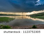 amazing dusk at the summer lake ... | Shutterstock . vector #1123752305