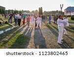 tulchin  ukraine. 9 june  2018. ... | Shutterstock . vector #1123802465