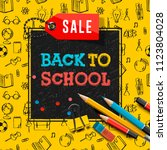 back to school sale poster and... | Shutterstock .eps vector #1123804028
