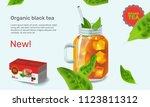 vector illustration design... | Shutterstock .eps vector #1123811312
