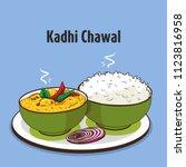 indian traditional cuisine... | Shutterstock .eps vector #1123816958