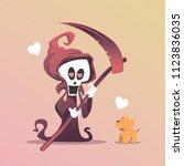 scream loving dog | Shutterstock .eps vector #1123836035