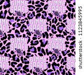 """Seamless Pattern With """"gimme..."""