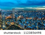 night view of tokyo seen from... | Shutterstock . vector #1123856498