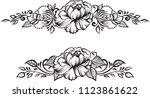 ethnic indian line art border   Shutterstock .eps vector #1123861622