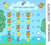 educational mathematical game... | Shutterstock .eps vector #1123874375