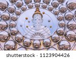 the architecture and decoration ... | Shutterstock . vector #1123904426