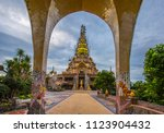 the architecture and decoration ... | Shutterstock . vector #1123904432
