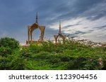 the architecture and decoration ... | Shutterstock . vector #1123904456