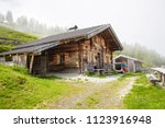 traditional high altitude... | Shutterstock . vector #1123916948