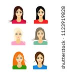 girls with different hair color | Shutterstock .eps vector #1123919828