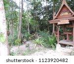 koh phangan  thailand   08 08...   Shutterstock . vector #1123920482