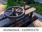 cog and evening light | Shutterstock . vector #1123921172