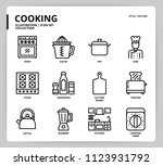 cooking icon set | Shutterstock .eps vector #1123931792