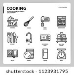 cooking icon set | Shutterstock .eps vector #1123931795