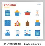 cooking icon set | Shutterstock .eps vector #1123931798