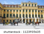 vienna  austria   july 13  2018 ... | Shutterstock . vector #1123935635