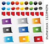 vector illustration of   sale...   Shutterstock .eps vector #112394096