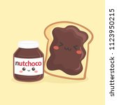 cute chocolate hazelnut spread... | Shutterstock .eps vector #1123950215