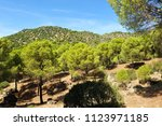 Landscape Of The Sierra De And...