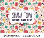 greeting banner with symbols of ... | Shutterstock .eps vector #1123989725
