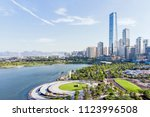 skyline of shenzhen bay and... | Shutterstock . vector #1123996508