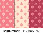 cherry red floral ornamental... | Shutterstock .eps vector #1124007242