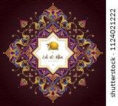 vector muslim holiday eid al... | Shutterstock .eps vector #1124021222