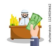 rich arab with a bunch of gold... | Shutterstock .eps vector #1124034662