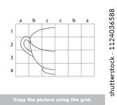 finish the simmetry picture... | Shutterstock .eps vector #1124036588