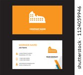 colosseum business card design... | Shutterstock .eps vector #1124059946