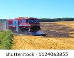 pilsen  czech republic   june... | Shutterstock . vector #1124063855