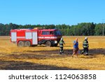 pilsen  czech republic   june... | Shutterstock . vector #1124063858