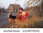 brother and sister playing with ... | Shutterstock . vector #1124070242