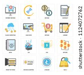 set of 16 icons such as sha 2 ... | Shutterstock .eps vector #1124072762