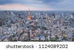 tokyo   japan   june 4th  2018  ... | Shutterstock . vector #1124089202