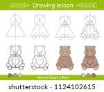 drawing lesson for children.... | Shutterstock .eps vector #1124102615