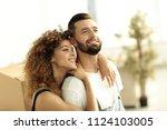 portrait of a loving married... | Shutterstock . vector #1124103005