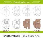 drawing lesson for children.... | Shutterstock .eps vector #1124107778