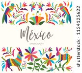 colorful mexican traditional... | Shutterstock .eps vector #1124125622