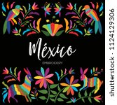 colorful mexican traditional... | Shutterstock .eps vector #1124129306