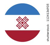simple vector button flag  ... | Shutterstock .eps vector #1124136935