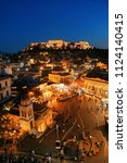 athens skyline rooftop view at... | Shutterstock . vector #1124140415