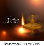 vector 3d diya design for... | Shutterstock .eps vector #112419446