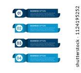 vertical infographic solutions | Shutterstock .eps vector #1124195252