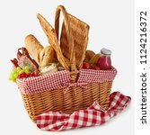 summer picnic basket filled... | Shutterstock . vector #1124216372